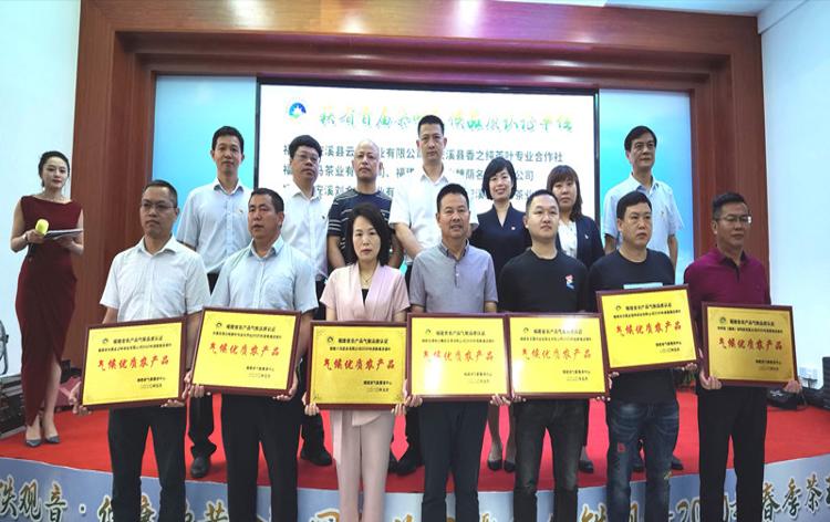 万博官网登录入口首届茶叶气候品质认证发布