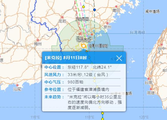 于伟国王宁赴省防指检查部署防御第6号台风工作
